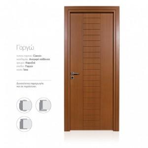 DOORS CLASSIC